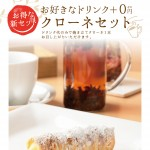 アンプレシオンの本格的コーヒーや大人気ドリンクをご紹介!